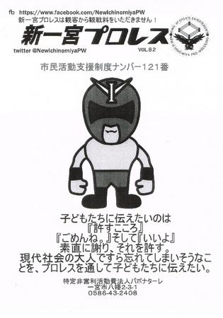 CCF20150129_0001.jpg