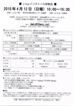 CCF20150205-2.jpg
