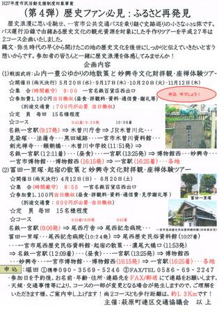 CCF20150209_0001.jpg