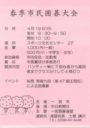 CCF20150217_0003.jpg