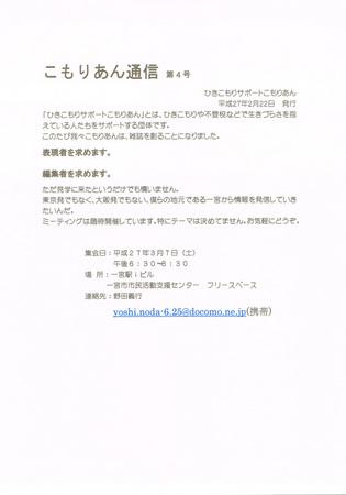CCF20150223_0001.jpg