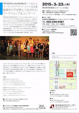 CCF20150224_0003.jpg