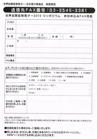 CCF20150305_0004-2.jpg