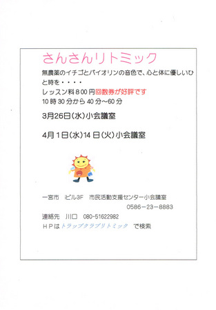 CCF20150311_0001.jpg