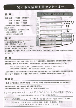 CCF20150317_0002-2.jpg
