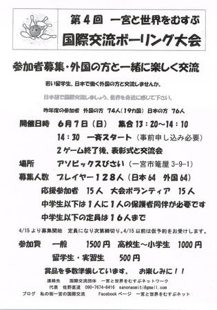 CCF20150325_0002.jpg