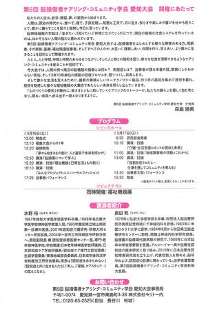 CCF20150401_0001.jpg