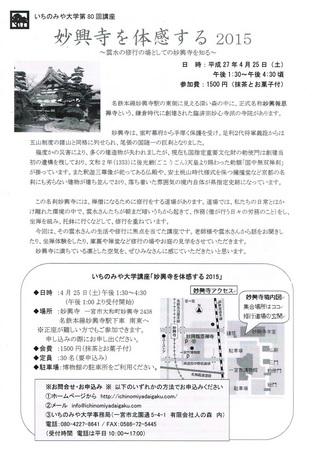 CCF20150401_0004.jpg