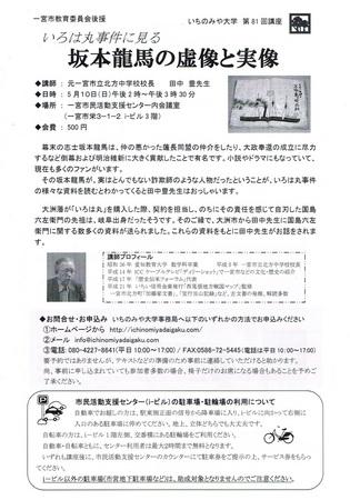 CCF20150401_0006.jpg