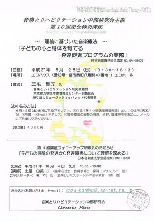 CCF20150401_0008.jpg