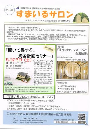 CCF20150410.jpg