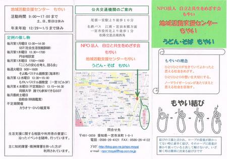 CCF20150415_0003.jpg