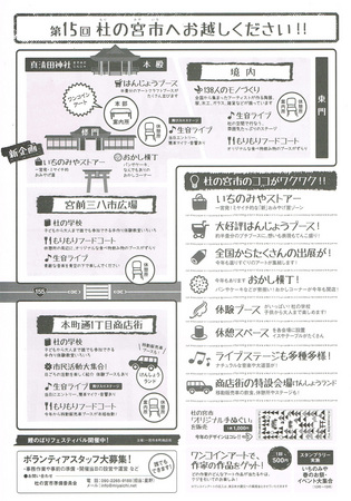 CCF20150425_0001.jpg