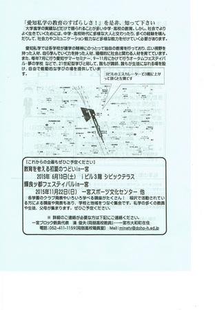 CCF20150426_0001.jpg