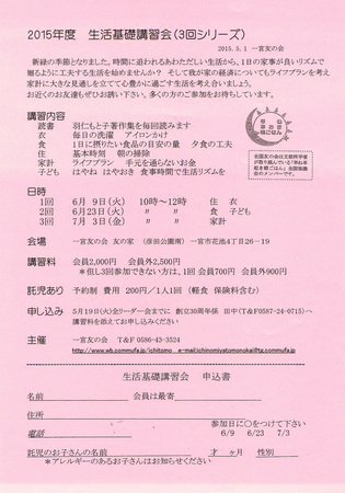 CCF20150501.jpg