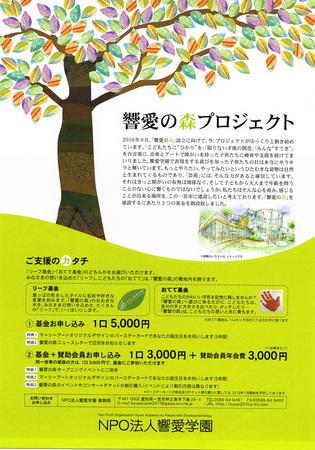 CCF20150501_0004.jpg