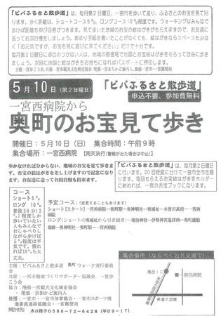 CCF20150503.jpg