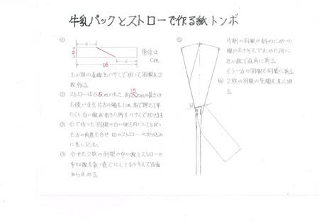CCF20150507_0001.jpg