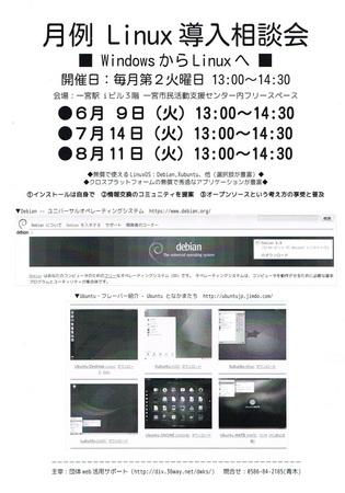 CCF20150509.jpg