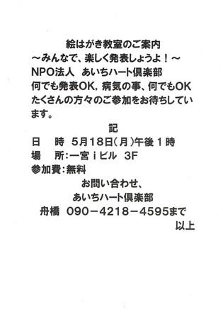 CCF20150510_0006.jpg