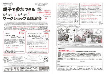 CCF20150513.jpg