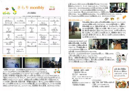 CCF20150520_0001.jpg