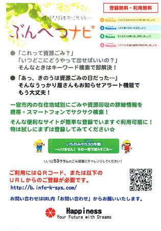 CCF20150522.jpg