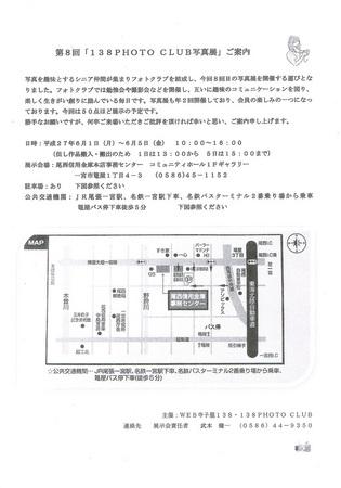 CCF20150523_0001.jpg
