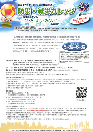 CCF20150523_0004.jpg