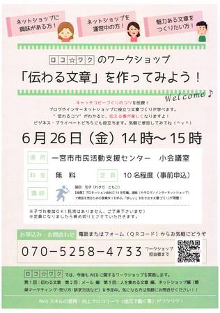 CCF20150530.jpg