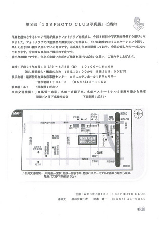 CCF20150531.jpg
