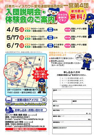 CCF20150531_0001.jpg