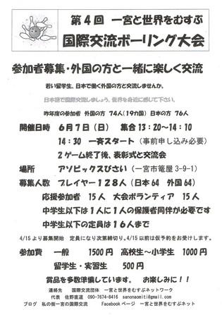 CCF20150531_0002.jpg