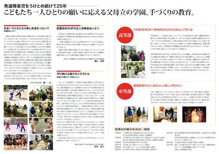 CCF20150604_0001.jpg