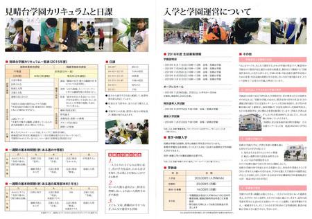 CCF20150604_0002.jpg