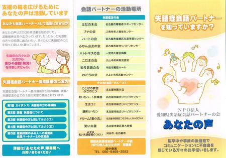 CCF20150609-1.jpg