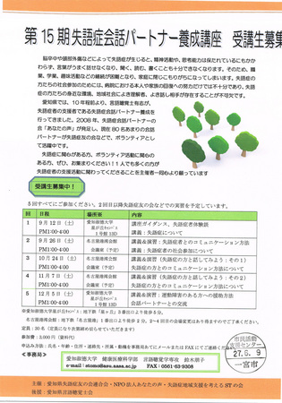 CCF20150609_0001.jpg