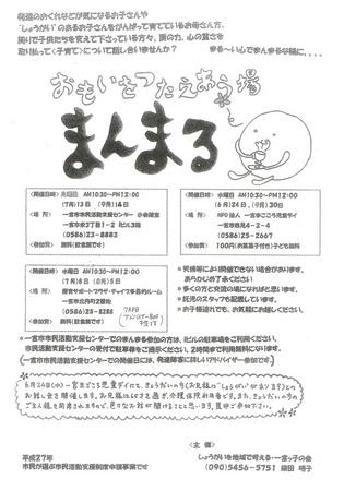CCF20150611.jpg