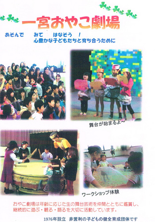 CCF20150612_0001.jpg