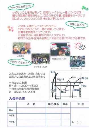 CCF20150612_0002.jpg