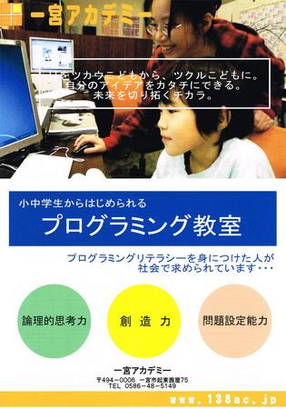 CCF20150621.jpg
