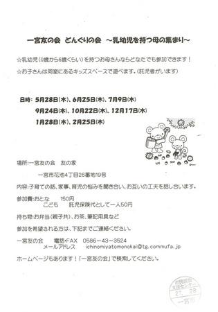 CCF20150624_0001.jpg