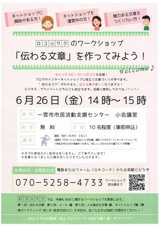 CCF20150624_0002.jpg