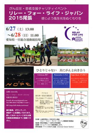 CCF20150624_0004.jpg