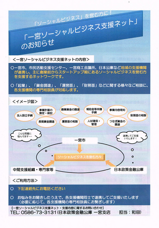 CCF20150625_0006.jpg
