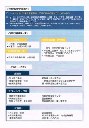 CCF20150625_0007.jpg