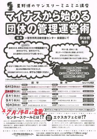CCF20150625_0009.jpg