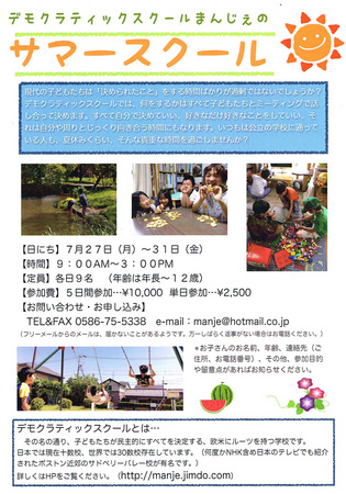 CCF20150626_0001.jpg