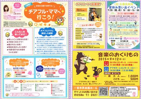 CCF20150701_0001.jpg