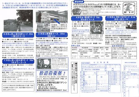 CCF20150701_0003.jpg